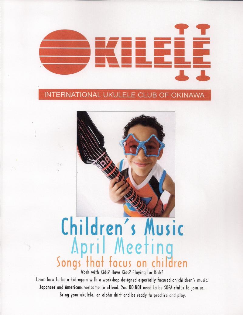 Okilele April Meeting Poster