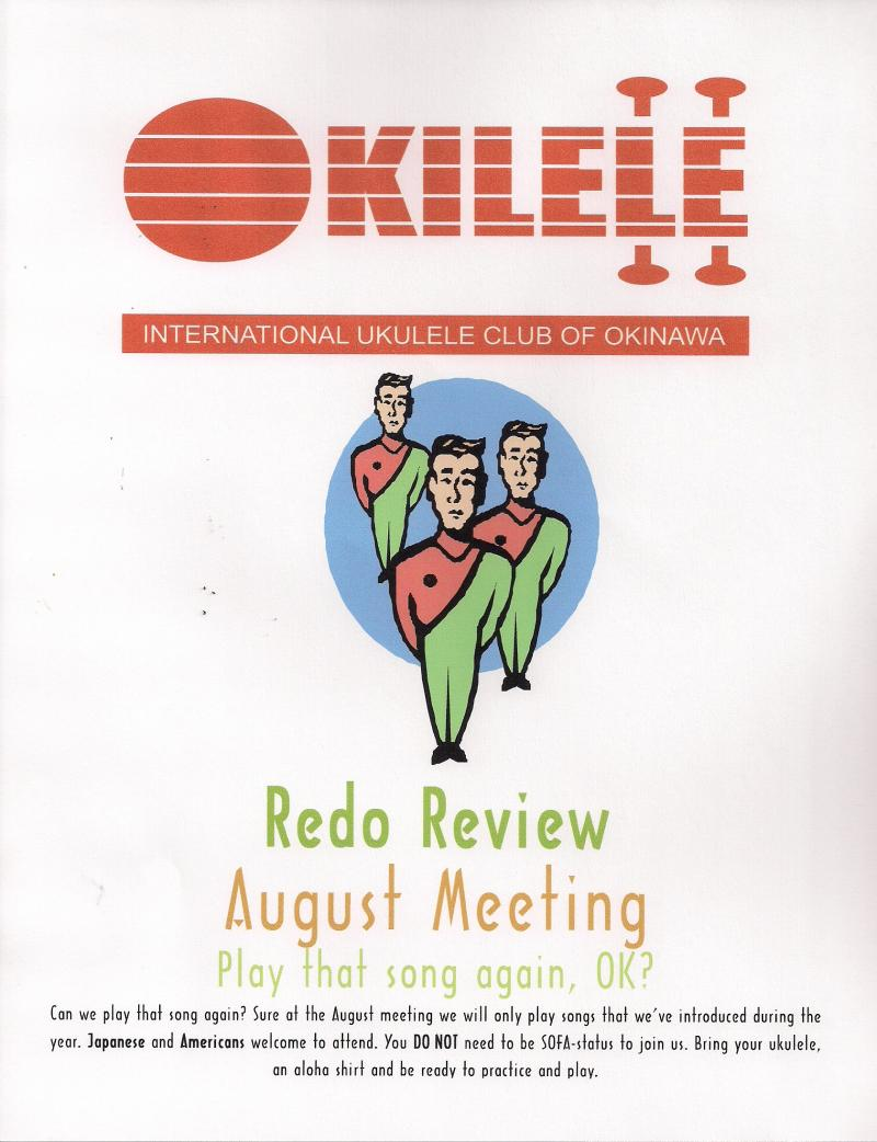 Okilele August Meeting Poster