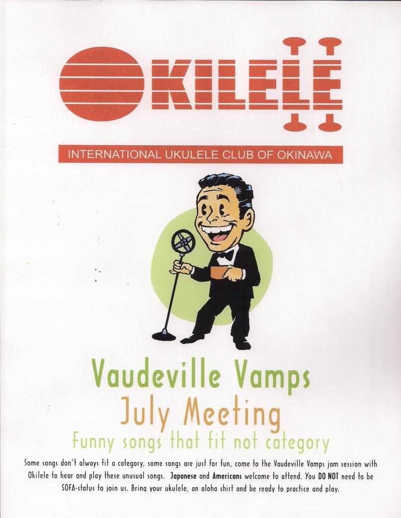 Okilele July Meeting Poster