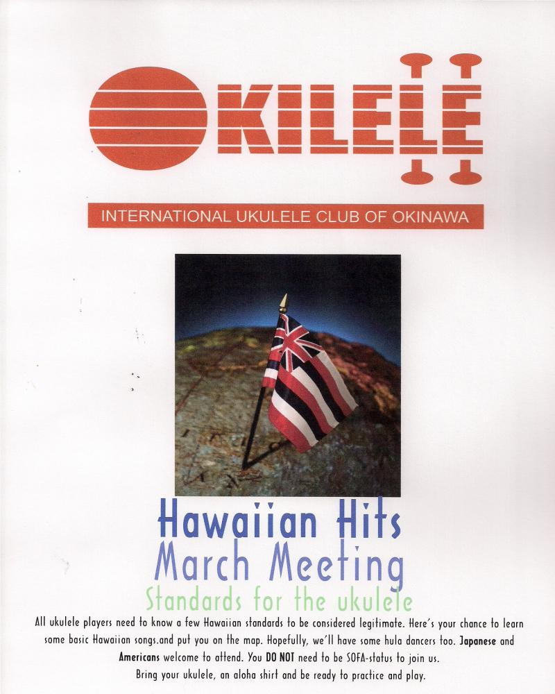 Okilele March Meeting Poster