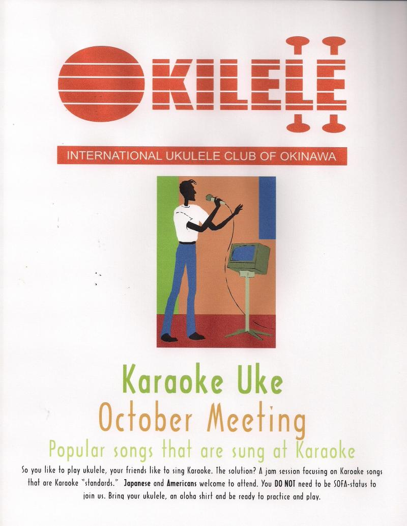 Okilele October Meeting Poster