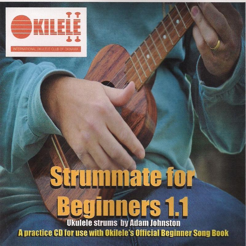 Strummate 1.1 Audio CD